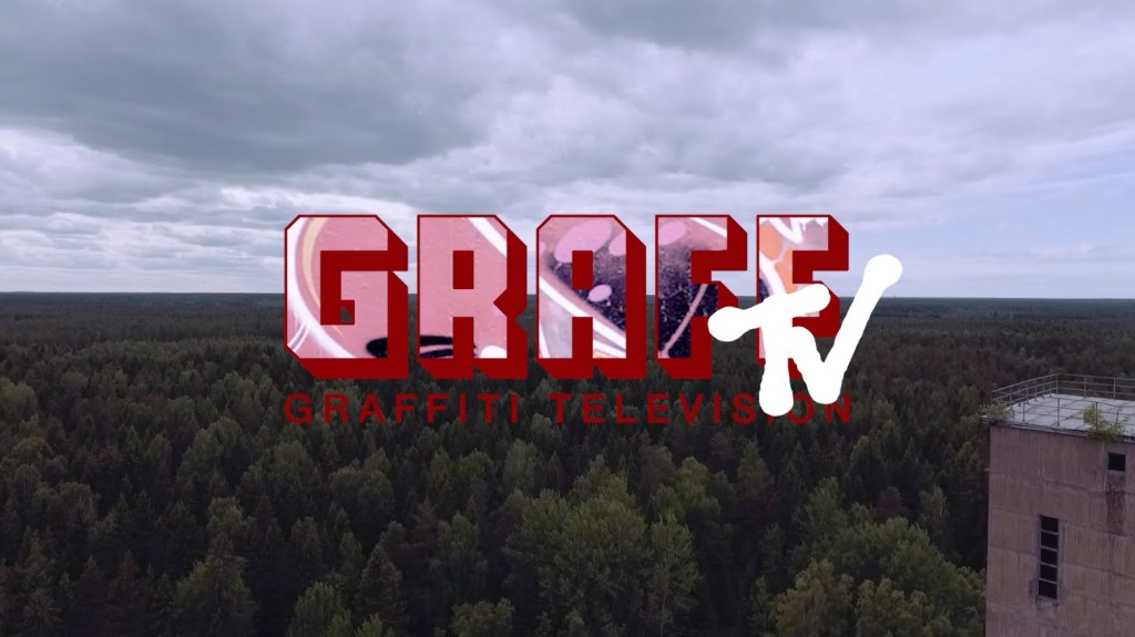 ART: GRAFFITI TV:  DEKIS
