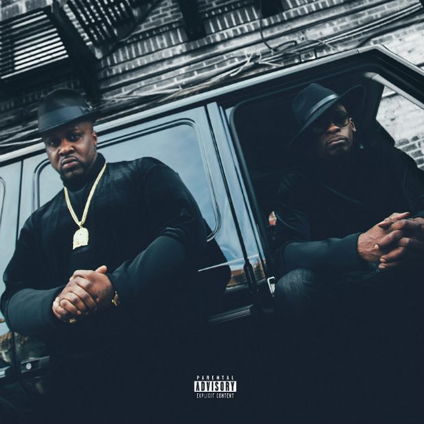 Best of 2016: Smoke DZA X Pete Rock – Don't Smoke Rock (Best Hip Hop Projects of 2016)