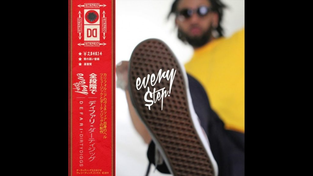 "MUSIC: DEFARI - ""Every $tep"" produced by DIRTY DIGGS (Official Full Album Listen) Explicit"